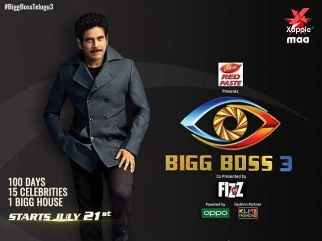 Interesting update on Bigg Boss Telugu  3