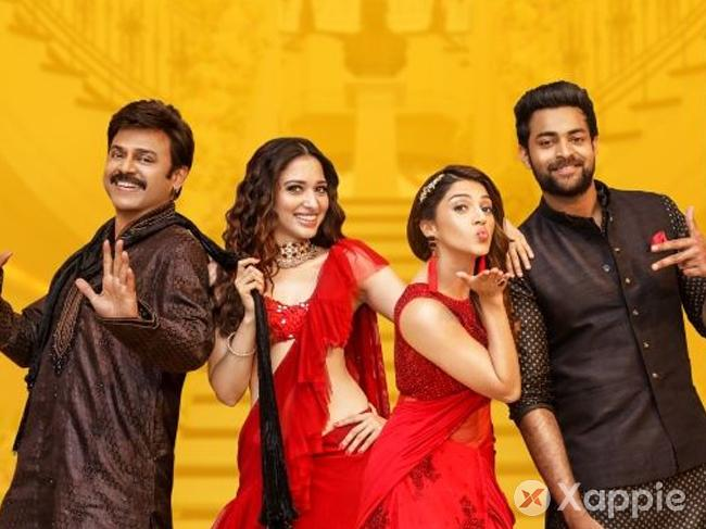 F2 Box Office Collection Day 12
