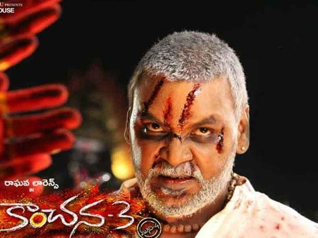 Kanchana 3 Box Office Collection Day 3 | First Weekend