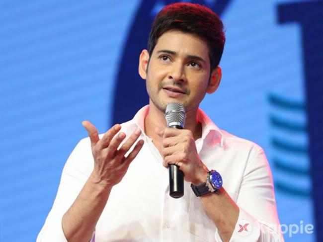 Mahesh Babu to give a terrific speech on villages