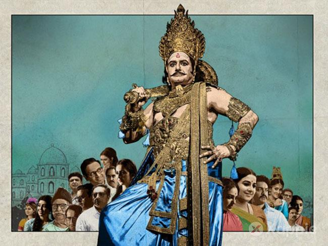 NTR Kathanayakudu Box Office Collection Day 3 Worldwide