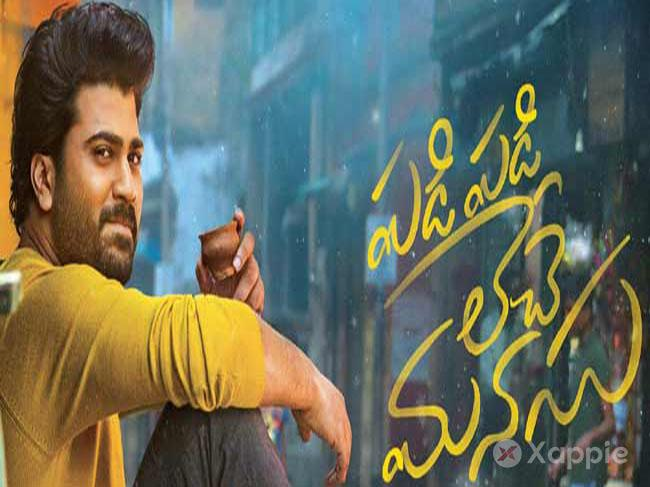Padi Padi Leche Manasu Box Office collection 7 Days Worldwide