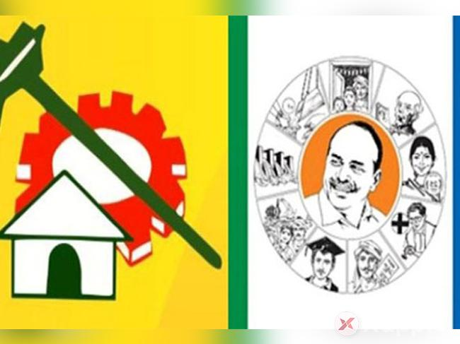 Major Blow for TDP - Four top TDP leaders jumped into YSRCP!