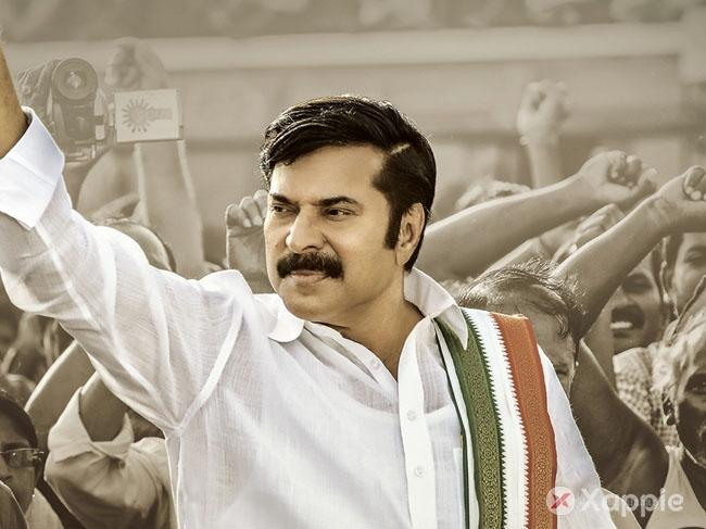 All set for 'Yatra' Pre-release events