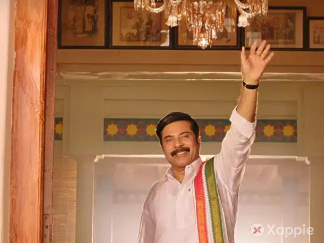 Yatra Box Office Collection Day 2