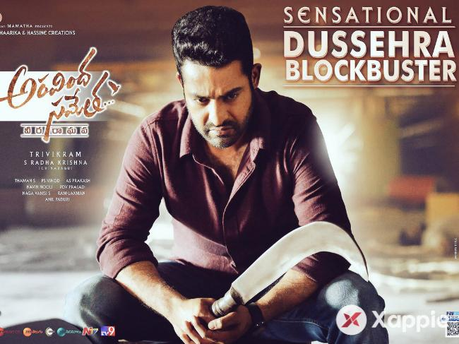 Aravindha Sametha one of the highest grossing Telugu films in USA this Year.