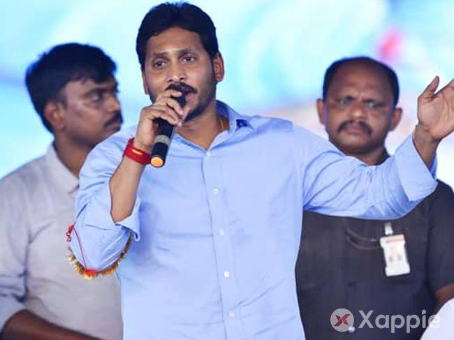 Jagan admits that YSRCP filed form-7 applications