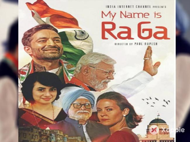 My Name is RaGa teaser: After Namo, it's now Rahul Gandhi's turn