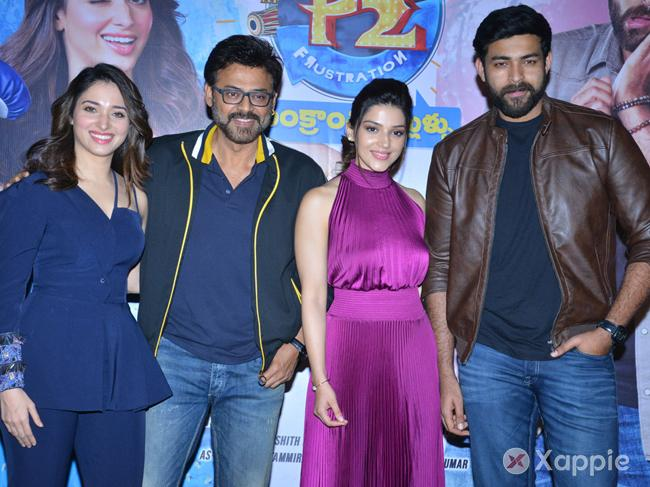 F2 Box office collection Day 5 Worldwide | 5 days AP/TG Share