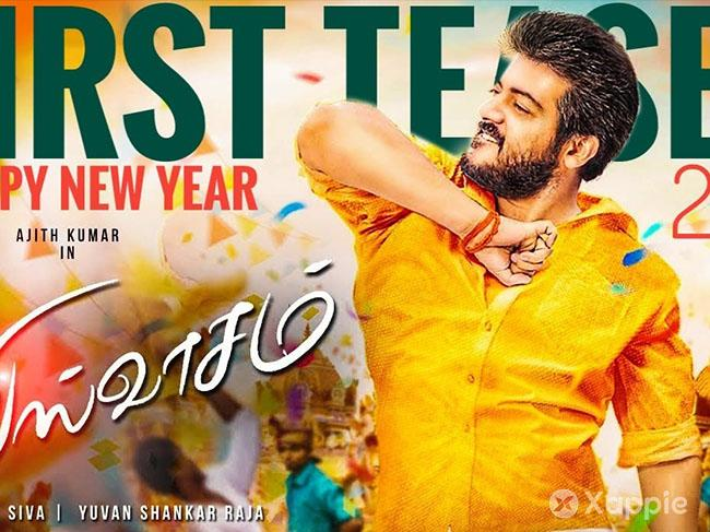 Will Viswasam teaser release on New Year?