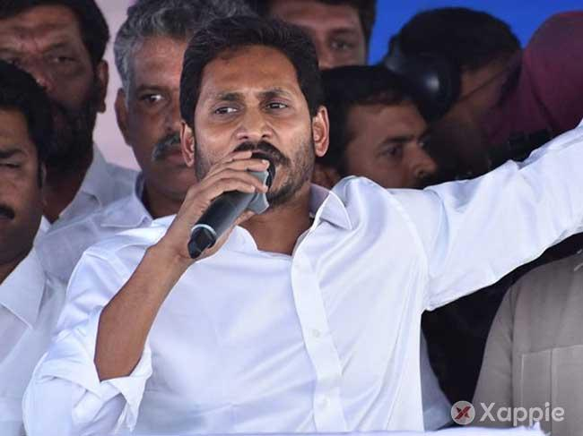 Jagan Mohan Reddy's Housewarming ceremony postponed!