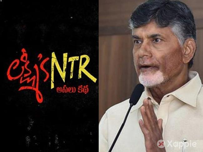 Chandrababu reacts discursively on Lakshmi's NTR trailer
