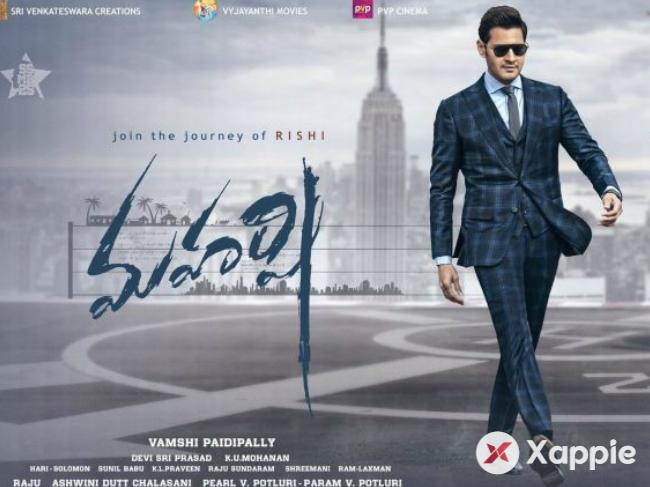 All is not well between Maharshi producers?