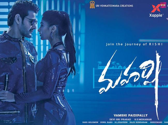 Is Maharshi cursed by negative sentiment?