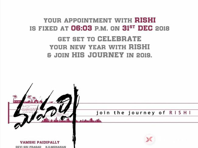 Time Locked for Maharshi's Second Look