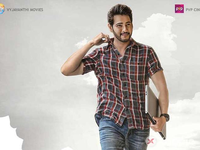 Budget woes for Maharshi?