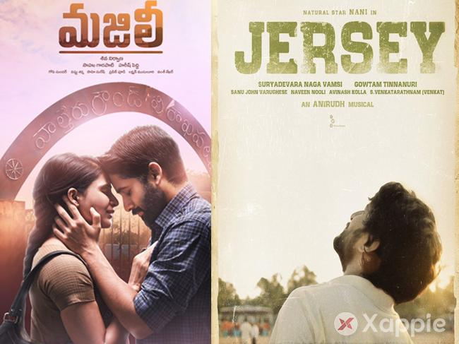 Checkout why Majili and Jersey teams are battling to release first