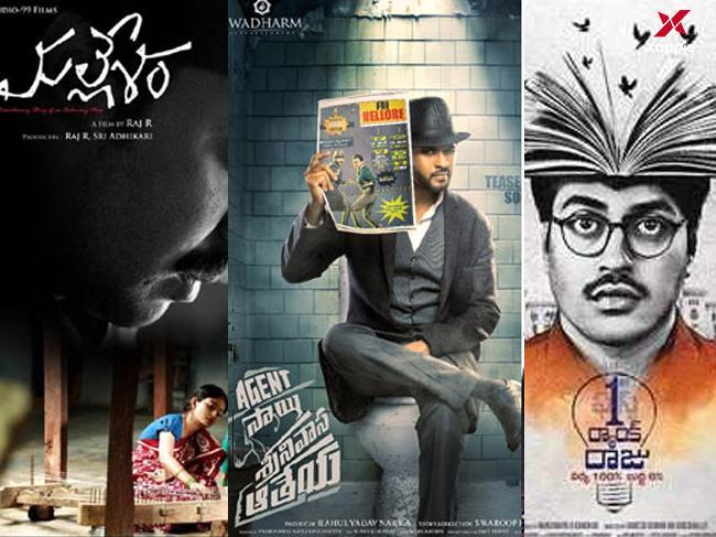 A busy weekend for Telugu audience