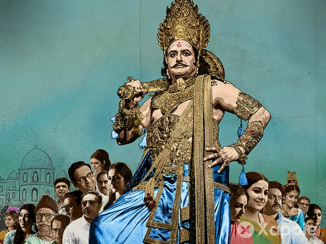 Here is the NTR Trailer Review