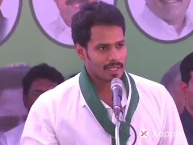 Poll Code Violation Complaint against Nikhil Kumaraswamy