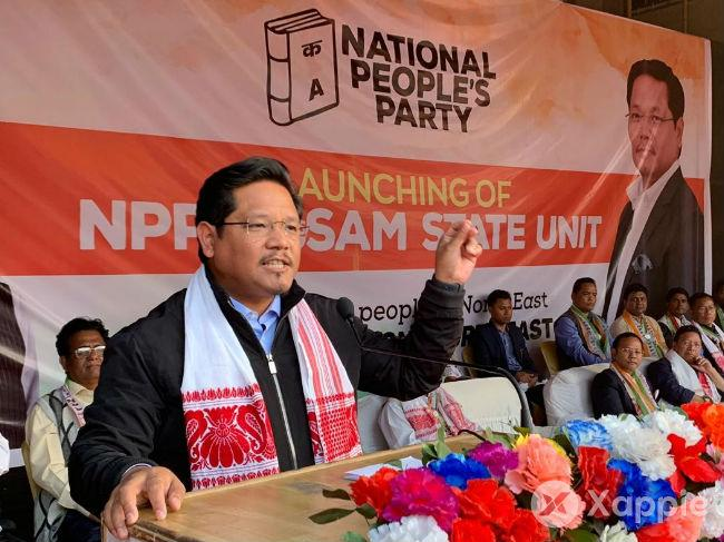 National People's Party (NPP) launches party in Assam - Lok Sabha Poll