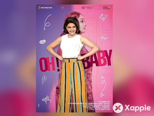 Oh Baby first look poster: Samantha and Lakshmi have a winner in hands
