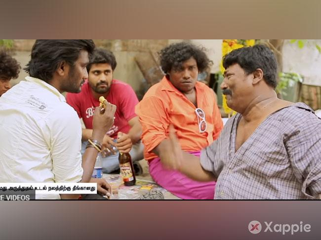 Pattipulam full movie leaked online by Tamilrockers to download