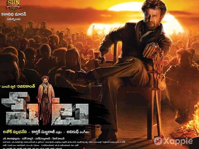 Petta completes 50 days; back to back Superhits for Thalaivar Rajinikanth
