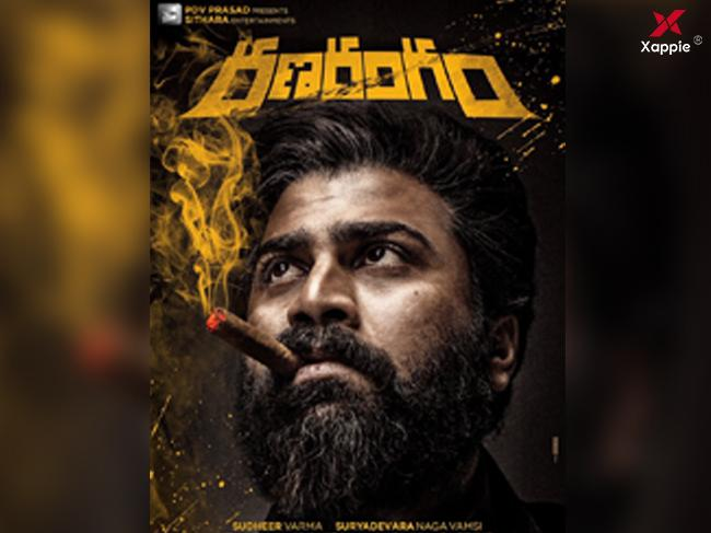'Ranarangam' first look: Rugged and Intense look of Sharwanand