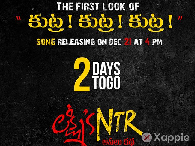 First song of Lakshmi's NTR to release on JAGAN's Birthday