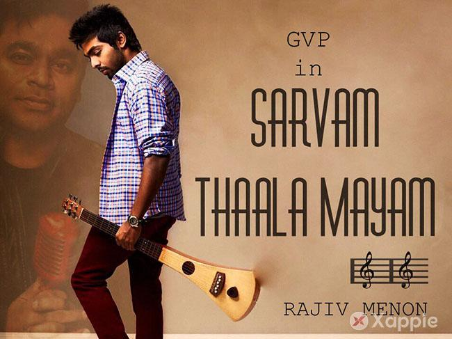 Sarvam Thaala Mayam to release in February