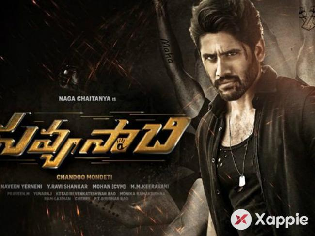 SavyaSachi First weekend worldwide collections!