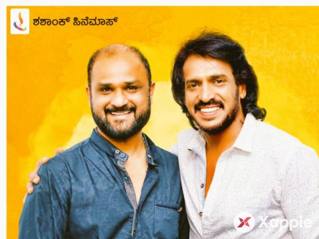 Director Shashank Team up with Upendra
