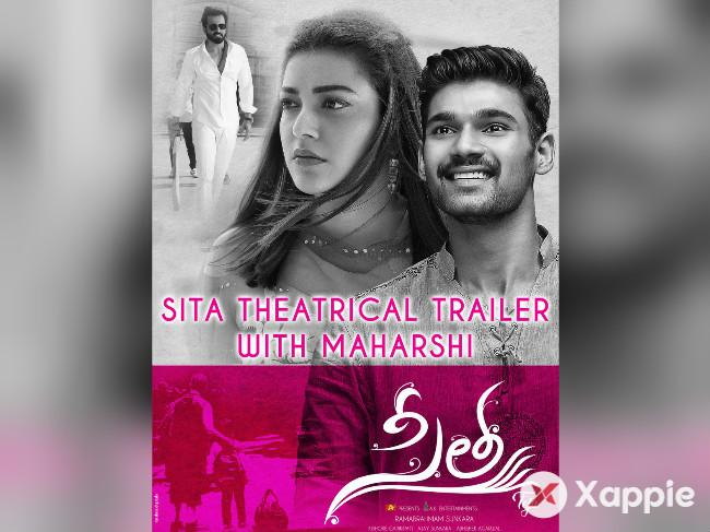Teja's Sita joins the journey of 'Maharshi'!
