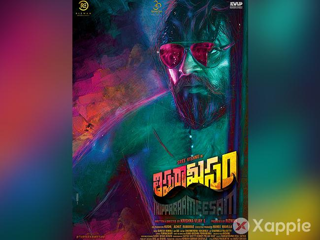Attention driven First look of 'Sree Vishnu's 'Thipparaa Meesam'