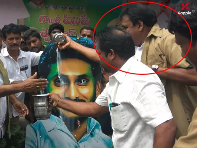 Is it real? Janasena's lone MLA does 'Paalabhishekam' to Jagan!