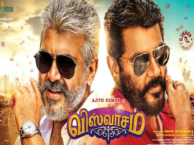 Viswasam Box Office Collection Day 6 Worldwide