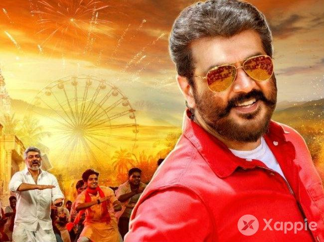 Viswasam Box Office Collection Day 4 Worldwide | First Weekend