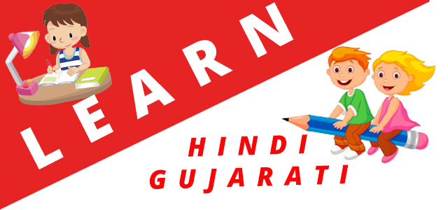 Hindi and Gujarati  learning .