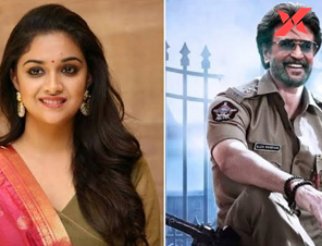 Keerthy Suresh on Thalaivar 168: It will be my most cherished memory