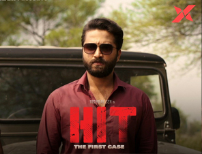 HIT Movie Box Office Collection Day 1 - Vishwak Sen's HIT movie is off to a good start at the box office.