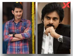 Mahesh Babu says Pawan Kalyan is in top form