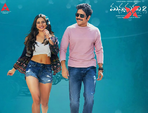 Manmadhudu 2 Box Office Collection Day 3 - Worldwide
