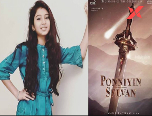 Sara Arjun to play an important role in Mani Ratnam's upcoming magnum opus Ponniyin Selvan