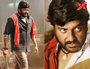 VV Vinayak's Seenayya to resume its shoot on this day