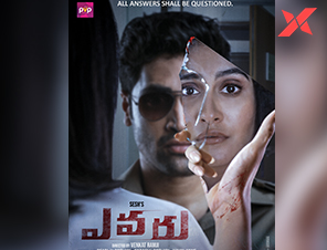 Evaru  Box Office Collection Day 1 - Worldwide