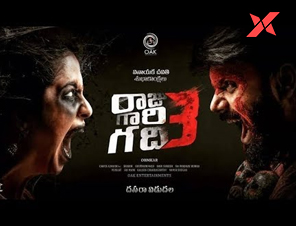 Raju Gari Gadhi 3 trailer: Regular horror elements and scary moments