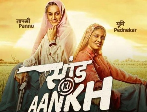 Saand Ki Aankh box office collection: Taapsee Pannnu and Bhumi Pednekar's film starts well despite the competition