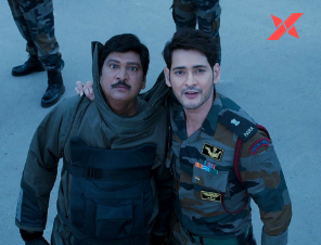 Sarileru Neekevvaru Final closing collections: Superstar Mahesh Babu latest Blockbuster Sarileru Neekevvaru Total Collections