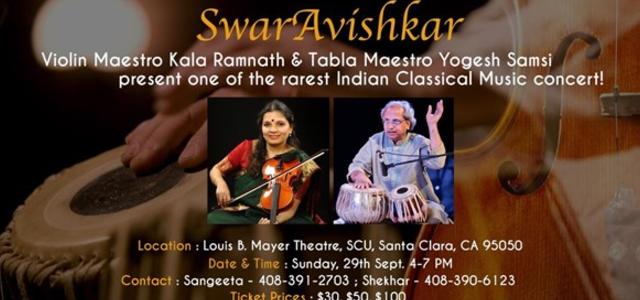 Vidushi Kala Ramnath and Pt  Yogesh Samsi present